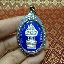 Nark Prok King of Snake Coin Thai Buddha Amulet Luck Rich Wealth Protecting