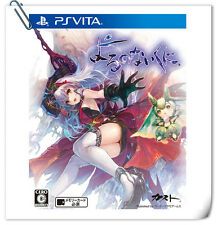 PSV VITA Nights of Azure Yoru no Nai Kuni 無夜國度 日文 中文 SONY RPG Games Gust
