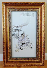Large  Chinese  Famille  Rose  Porcelain  Plaque  With  Frame     M1351