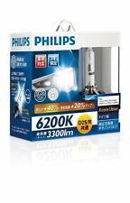 PHILIPS HID Bulb 6200K 3300lm D2S/D2R 85222XGX2