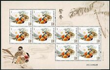 China PRC 2015-18 Mandarinente Mandarin Duck Vogel Bird Kleinbogen ** MNH