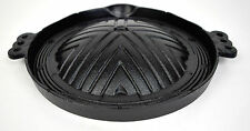 "Korean BBQ Cast Iron Dome Griddle Plate Black 10"" 26 cm"