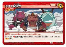 Carte Naruto shippuden Miracle Battle Carddass NR04 - 61