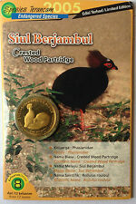 Endangered Bird Coin Card - No. 8 Crested Wood Partridge