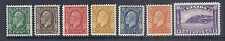 1932 Canada - 195-201, Complete Set of 7, KGV King George 5 Medallion - MH VF*