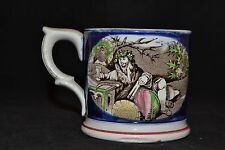 Antique Soft Paste Staffordshire  Polychrome Pearlware Childs Mug ND2948