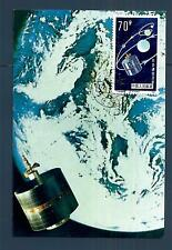 CHINA - CINA POPOLARE - 1986 - Voli spaziali - satellite INTELSAT