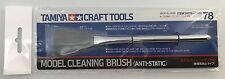 Tamiya 74078 Model Cleaning Brush (Anti-Static) NIP