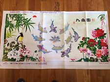 100% Printed 5D Cross Stitch Set Complete Kit  Nine Lucky Golden Fishes