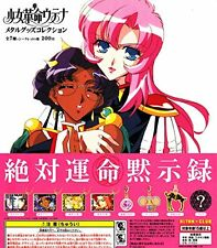 Revolutionary Girl Utena Metal Goods Collection 8 Pics Set Capsule Toys Gashapon