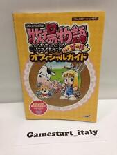 BOKUJOU MONOGATARI HARVEST MOON JAP VERSION STRATEGY GUIDE (GUIDA STRATEGICA)