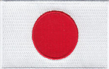 JAPAN FLAG  - JAPANESE - FLAG OF JAPAN - RISING SUN -  Iron On Embroidered Patch