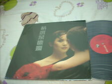a941981  Deanie Ip Yip Best LP Wing Hang Record  葉德嫻  with Promo Label