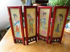 Vintage Japanese Folding Table Screen Silk Hand Painted wood framed - NATLOT