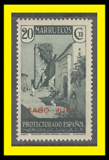 SPANISH MOROCCO MARRUECOS OVERPRINTED CABO / CAPE JUBY 1935 / 1936 20 Cts 72 MNH