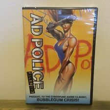 A.D. Police Files complete DVD NEW / prequel to Bubblegum Crisis, ad