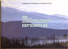 Russia RUSSIA 2016 blocco 237 MH 100 Ann Barguzinsky state Biosphere fauna MNH
