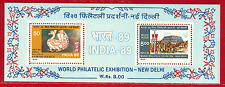 [004] Miniature Sheet India-89 World Philatelic Exhibition 1987 MNH