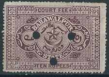 h057) Bahawalpur. Unused. Pre-1947. Court Fee. 10R Purple Brown