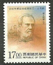 Taiwan - 100. Todestag von Louis Pasteur postfrisch 1995 Mi. 2260