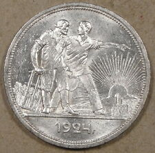 Russia 1924 Rouble Nice BU as Pictured