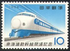 Japan 1964 Trains/Rail/Shinkansen/Locomotives/Railways/Transport 1v (n23668)