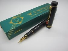 new old stock rare Vintage  CHINA YOULIAN Fountain Pens Oversize pen