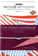 Yukata Handbook how to wear and care for Japanese Traditional Summer Attire SP3