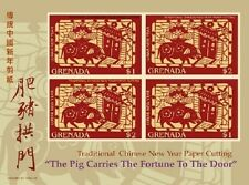 Grenada - Lunar, Year of Pig, 2007 - Sc 3636 S/S MNH