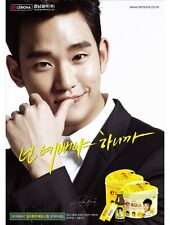[Kim Soo Hyun] Lemona Double-sided Printing Poster * 1 pcs, Korean Actor K-Star