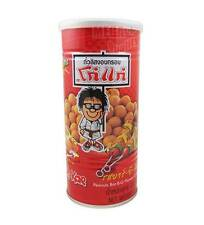 Koh-Kae Thai Peanuts Crispy Barbecue (Bar-B-Q) Flavour Coated Peanut Snacks 230g