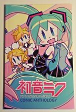 "HATSUNE MIKU ""MIKU & FRIENDS"" COMIC ANTHOLOGY EXCLUSIVE CRYPTON FUTURE MEDIA"