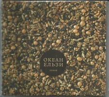 Okean Elzy - Zemlya -  brand new - Digipak-Ukrainian CD