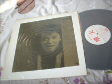 "a941981 Eddie Ng HK Promo 12"" LP Single  吳國敬 噴火"