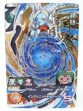 Super Dragon Ball HEROES Demon God Towa Prism Holo Campaign Promo SH3-CP5 NEW