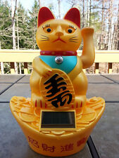 "8.5""Large Chinese Good Luck Waving Hand Paw Up Kitty Cat Power Solar( Plastic )"