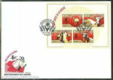 """NIGER 2014 """"LUNAR NEW YEAR OF THE RAM"""" SHEET OF FOUR STAMPS FDC"""