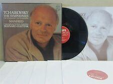 6768 267 - Tchaikovsky- The Symphonies 7-LP Complete Box Set (Haitink CGb)