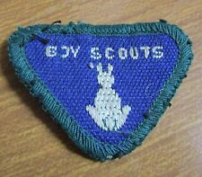 Vintage Boy Scout Uniform Cloth Unidentified Proficiency Badge Patch - (d)