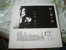 a941981 Ann Mui 12-inch Promo Vinyl LP Single 1989 梅愛芳 House Arrest 軟禁