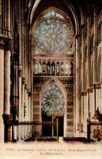 CPA 51 la cathedrale de REIMS  interieur vers la rosace revers du grand portail
