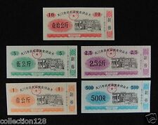 China Tianmen City Coupons A Set of 5 Pieces 1992 UNC