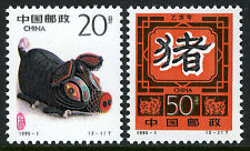 China PRC 2550-2551, MNH. New Year. Lunar Year of the Boar, 1995