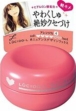 Lucido-L Nuance Design Hair Wax 20g