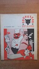 SCOUTISME / REVUE LOUVETEAU N° 3 FEVRIER 1957 - SCOUTS DE FRANCE