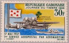 GABON GABUN 1966 259 202 Stamp Day Hydroplane Map West Africa Wasserflugzeug MNH