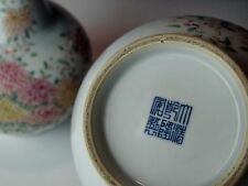 2 EXQUISITE ANTIQUE CHINESE PORCELAIN VASES Qianlong Marks Superb Famille Rose