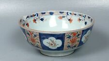 Antique Chinese Imari Palette Yongzheng Period Porcelain Bowl  PC