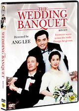 The Wedding Banquet / Xi yan (1993) - Ang Lee DVD *NEW