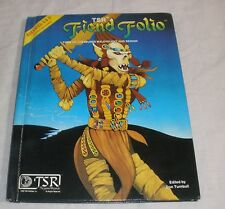 Dungeons & Dragons  Fiend Folio TSR very nice condition